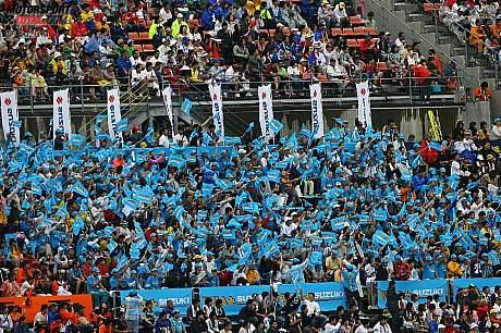 Suzuki-Fans