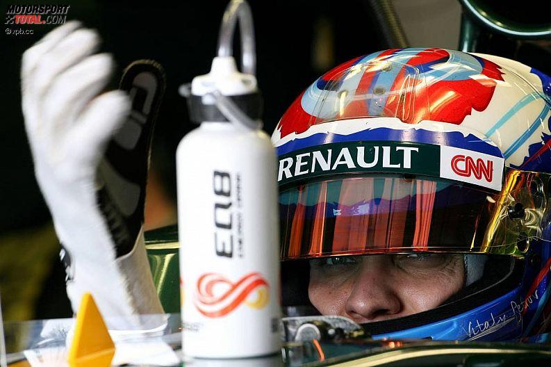 -Formula 1 - Season 2012 - - z1330863613