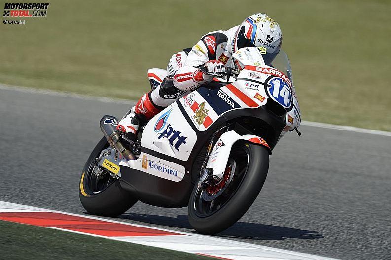 -Moto GP- Season 2012- - z1338843540