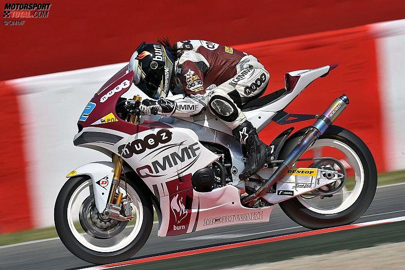 -Moto GP- Season 2012- - z1338847498