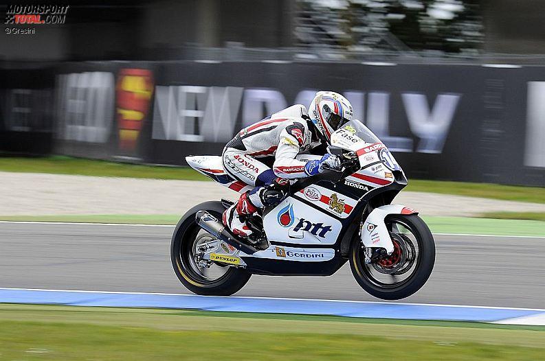 -Moto GP- Season 2012- - z1341191296
