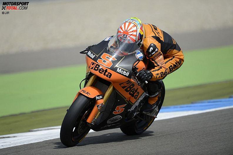 -Moto GP- Season 2012- - z1341191801