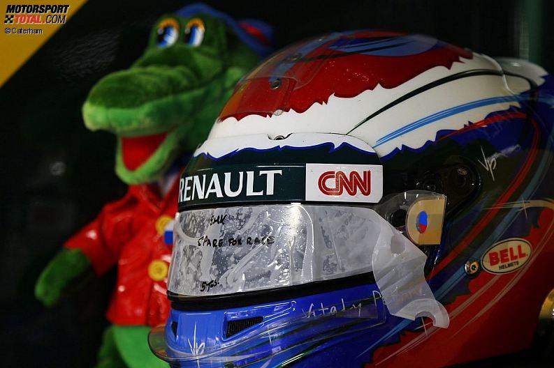 -Formula 1 - Season 2012 - - z1342815742