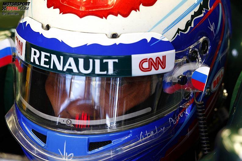 -Formula 1 - Season 2012 - - z1342815801