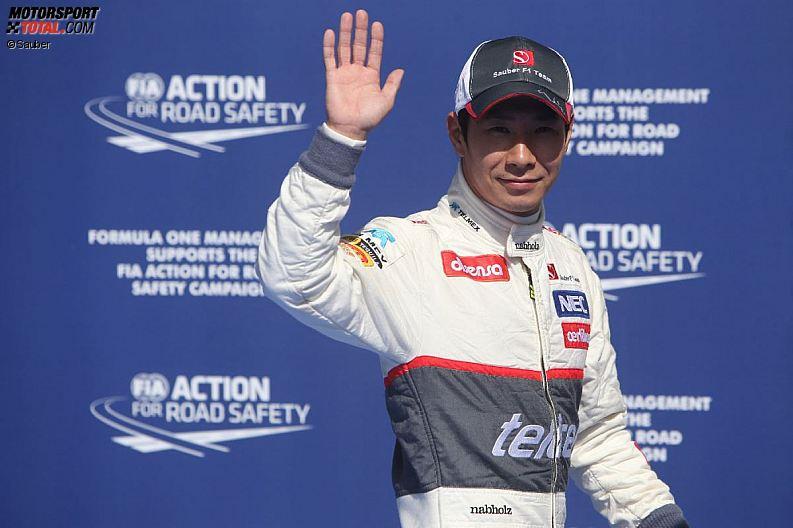-Formula 1 - Season 2012 - - z1346575882