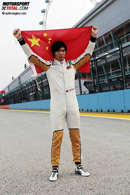 -Formula 1 - Season 2012 - - z1348140016