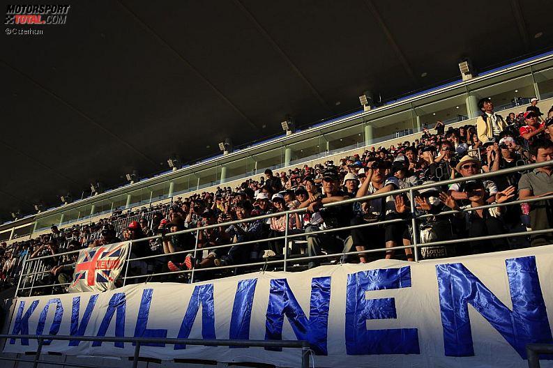 -Formula 1 - Season 2012 - - z1349359416