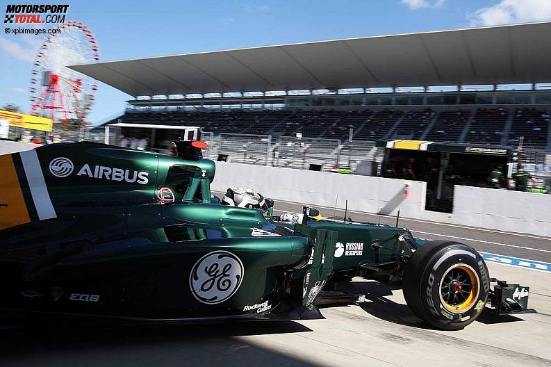 -Formula 1 - Season 2012 - - z1349403637