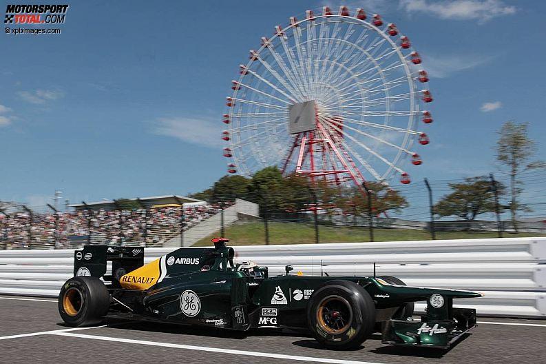 -Formula 1 - Season 2012 - - z1349412625