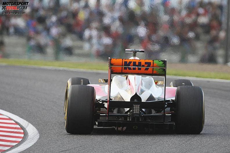 -Formula 1 - Season 2012 - - z1349424664