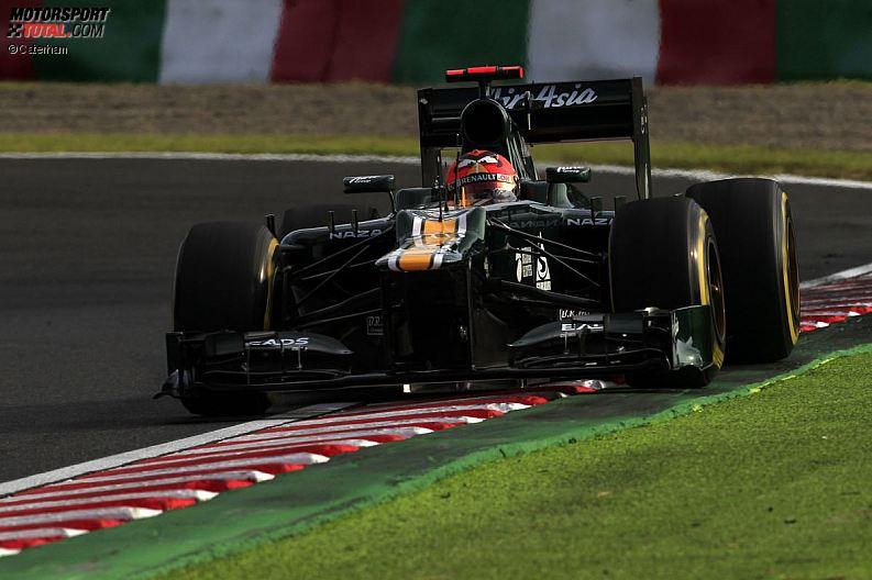 -Formula 1 - Season 2012 - - z1349446634