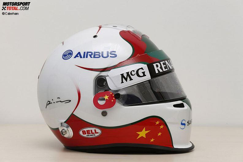 Formula 1- Season 2013 - z1365686407