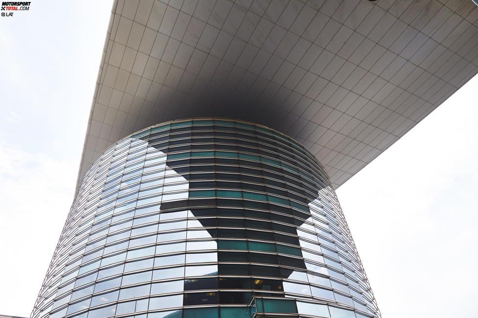 Pressezentrum in Schanghai