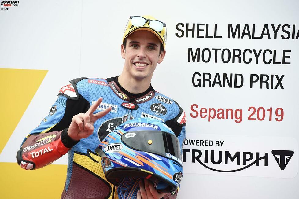 Alex Marquez wird am 23. April 1996 in Cervera (Spanien) geboren. Er ist der jüngere Bruder von MotoGP-Superstar Marc Marquez. Im Windschatten seines Bruders arbeitet sich auch Alex erfolgreich durch die kleinen Klassen bis in die MotoGP.