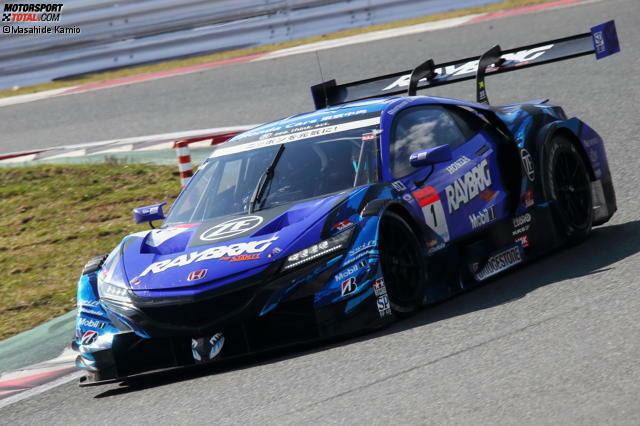 #1 - Team Kunimitsu - Honda NSX-GT GT500 - Jenson Button/Naoki Yamamoto - Bridgestone