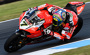 Superbike-WM-Test auf Phillip Island