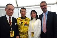 Der japanische Botschafter und Prinzessin Akiko zu Gast bei Jordan