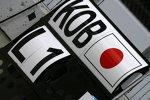 Boxentafel für Kamui Kobayashi (Sauber)