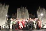 Gruppenbild vor dem Bellagio-Hotel