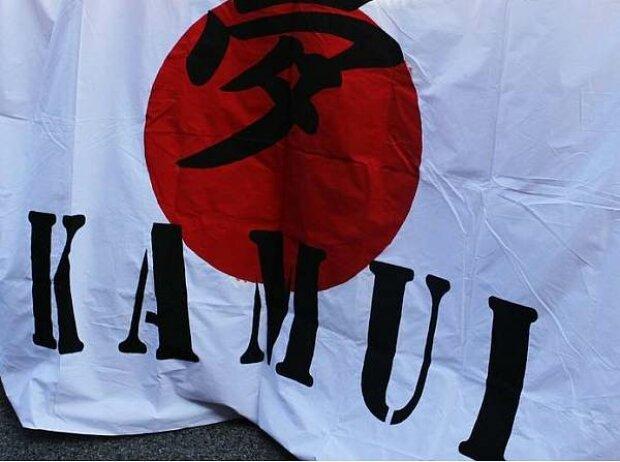 Fan-Plakat für Kamui Kobayashi