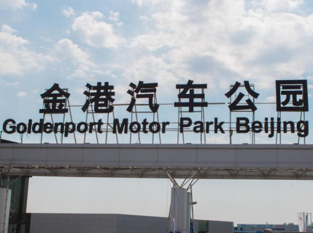 Goldenport, Peking, WTCC