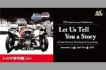Plakat zur Jubiläumsausstellung im Toyota-Museum