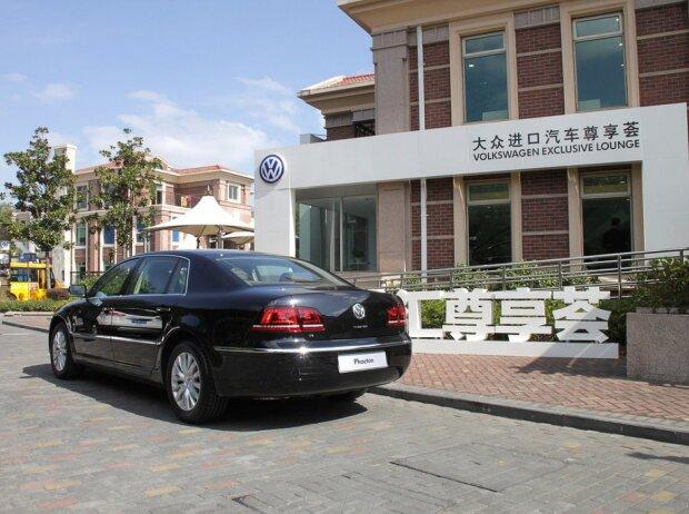 Volkswagen Exclusive Lounge in China