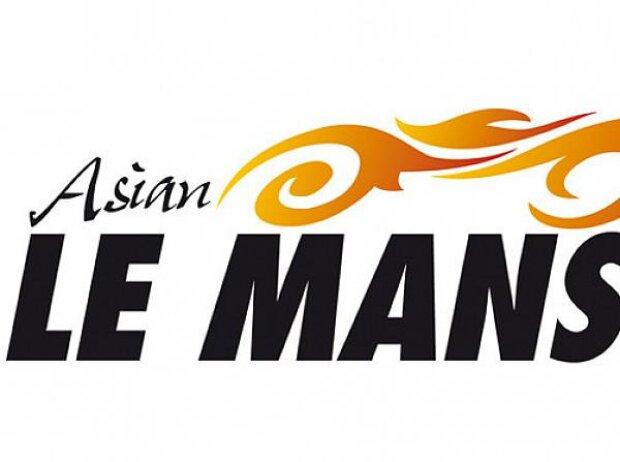 Logo Asian Le Mans Series