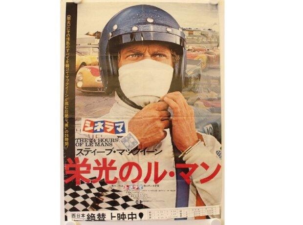 Asiatisches Filmplakat zu Steve McQueens