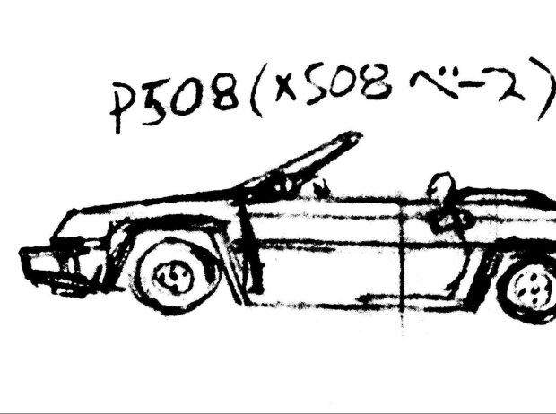 Mazda MX5 NA Schalthebel  Schaltung