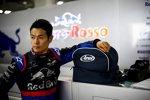 Naoki Yamamoto (Toro Rosso)