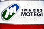 Twin Ring Motegi (Logo)