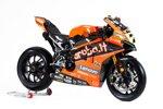 Chaz Davies' Ducati Panigale V4R