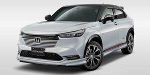 Honda HR-V: News, Gerüchte, Tests