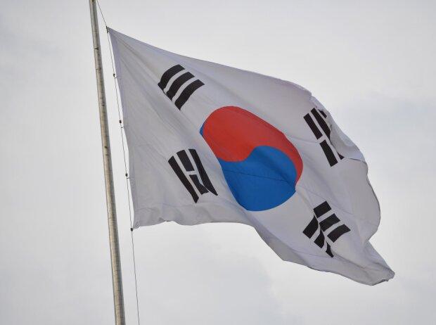 Flagge: Südkorea