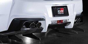 Toyota zeigt scharfes Werkstuning für den neuen GR 86