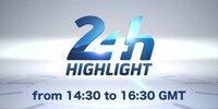 24h Le Mans 2020: Highlights nach 4 Stunden