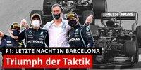 Analyse Barcelona: Harte Bandagen im WM-Fight!