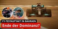 Bahrain-Test, Tag 1: Ende der Mercedes-Dominanz?