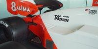 Die McLaren-Idee von 1984, die noch alle nutzen