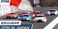 Gegenbesuch: Die DTM in Japan