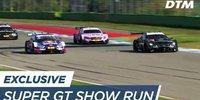 Hockenheim: Zweiter Showrun der Super-GT-Autos