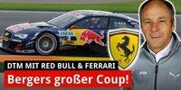 So gelang der Red-Bull-Ferrari-Coup in der DTM!
