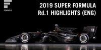 Super Formula Suzuka: Das Rennen in 12 Minute