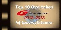 Super GT Fuji (II): Beste Überholmanöver seit 2012