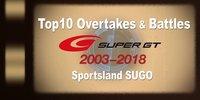 Super GT Sugo: Die härtesten Kämpfe seit 2003