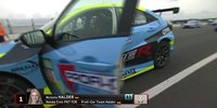 TCR Germany Zandvoort: Highlights Rennen 2