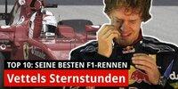 Top 10: Die besten Rennen von Sebastian Vettel