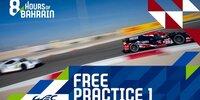 WEC Bahrain 2019: Highlights FT1