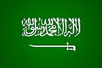 Saudi-Arabien / Riad 2